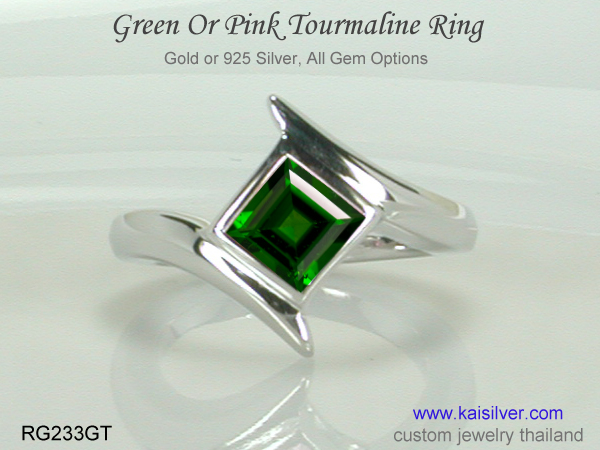 custom ring tourmaline